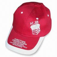Buy cheap Sports/Visor/Promotional Cap with 3 Panels, Customized Artworks are Welcome product