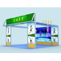 Buy quality 3m x 4m Aluminum Exhibition Booth Display , Portable Lightweight Trade Show Booth at wholesale prices