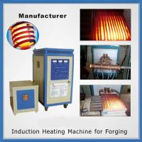 60kw induction heating machine to heat motor parts and anneal steel wire