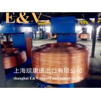 Buy cheap 8mm  12000T Copper Rod  Continuous Upcasting Machine product