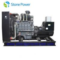 Buy cheap 50HZ / 1500rpm Open Diesel Generator With Engine HC12V132ZL-LA1A 4830×1740 from wholesalers