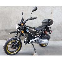 Buy cheap Front Disc Rear Drum 150cc Street Motorcycle Round Light Big Trie Aluminium Rim from wholesalers