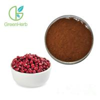 Buy cheap Red Bean Extract Plant Extract Powder Semen Phaseoli 100% Pass 80 Mesh from wholesalers