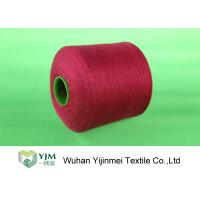 Buy cheap Dyed Color Plastic Core Knitting Polyester Yarn High Strength For Sewing Machine product