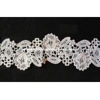 China 2 Inch Guipure Water Soluble Lace Trim  Eco - Friendly Dyeing For Ballerina Dress on sale