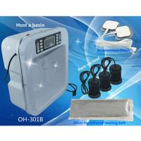 Buy cheap Far Infrared Ray Detox Foot Spa Machine With Electrode Therapy Pads product