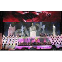 Buy quality IP54 High Definition Indoor Full Color LED Display 1200cd/m2 at wholesale prices