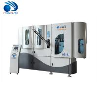 Buy cheap Low Noise Blow Molding Machine / Pet Bottle Making Machine For Mineral Water product