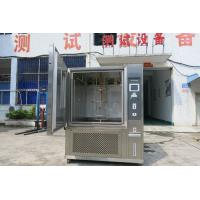 Buy cheap Water / Air Cooling Xenon Light Fastness Tester testing Climate Resistant product
