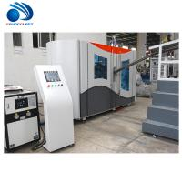 Buy cheap Durable Automatic Pet Bottle Blow Molding Machine With Reliable Performance product