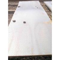 Buy cheap ASTM A36/Q235B Chequered Steel Plate product
