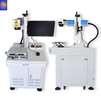 Buy cheap 20W 30W Metal Marking Machine Fiber Laser for PVC product