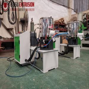 Buy cheap PVC PE PP Mini 80kg/H SS304 Lab Mixing Equipment product