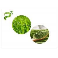 Buy cheap Removing Pigmentation Green Health Powder Green Grass Powder Highly Safe product