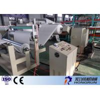 China Plastic Expanded EPE Foam Sheet Extrusion Line 0.8-8mm Products Thickness on sale
