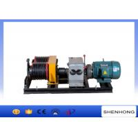 Buy cheap 50KN Double Drum Electric Power Cable Pulling Tools Winch With 6 Groove product