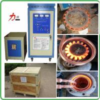 Buy cheap China Professional WH-VI-120 Hot Sale Supersonic Frequency Induction Forging Furnace product