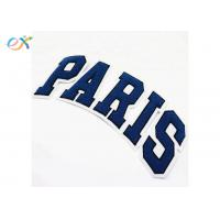 Buy cheap Cut Border Logo Letter Custom Chenille Patches Towel Fabric For Hoodies product