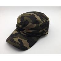 Buy cheap Durable Camouflage Military Cadet Cap Pure Cotton 3d Embroidery Fitted product