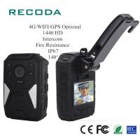 Buy cheap Real Time 4G Body Camera Video GPS Tracking Fireproof 1440P HD Police Handy Recorder product