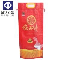 Buy cheap Custom Size BOPP Woven Bags Biaxially Oriented Polypropylene Bags For Rice product
