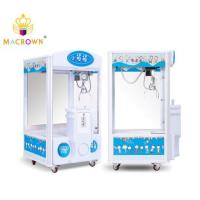 Buy cheap La Meng High Quality Dolls Picking Game Machine Toy Crane Claw Machine product