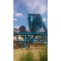 Buy cheap High Speed Rotation Fly Ash Air Classifier For Dry Fine Powder Classifying product