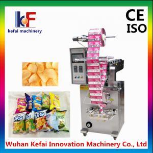Automatic Powder Granule Sugar Rice Salt 1Kg Packing Machine