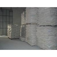 Buy cheap Gas-Phase Method Silica Hydrated White Carbon Black product