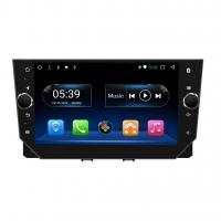 Buy cheap 8 Inch Volkswagen Dvd Navigation Android Auto Radio GPS System For VW Seat Ibiza 2018 product