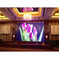 Buy quality Super bright P5mm indoor led screens display big size video screen for hotel  at wholesale prices
