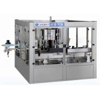 Rotary Hot Melt Bottle Labeling Machine For Sticking Continuous Rolled Labels