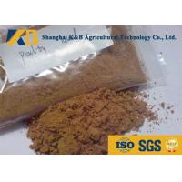 Buy cheap 65% Crude Protein Animal Cattle Feed Supplements Rich Amino Acid And Omega product