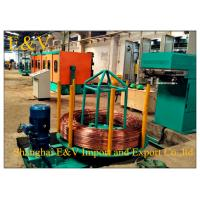 Buy cheap 20mm - 8mm Two Roller Cold Rolling Mill For Oxygen Free Copper Rod product