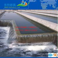 Buy cheap industrial water treatment chemical decolourizing agent product