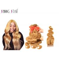 Buy cheap Virgin Body Wave 4 Malaysian Hair Bundles With Closure Color 27 Gold Blonde product