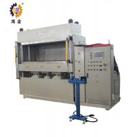 Buy cheap 200T White Steel Hydraulic Molding Machine For Carbon Fiber And Composite Materials product