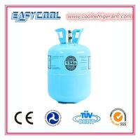 Buy cheap Auto Air-Condition Refrigerant Gas R134A product