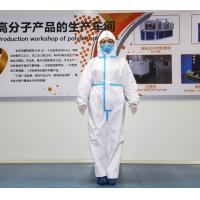 Buy cheap Antibacterial Disposable Hooded Coveralls , Physical Disposable Gowns Dental product