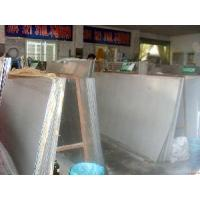 Buy cheap 316 Stainless Steel Plate product