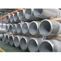 Buy cheap Thick Or Heavy Wall Seamless Steel Tube For Fertilizer Equipments And Petrochemical Industry product