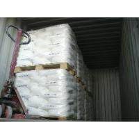 Quality Rutile Grade Titanium Dioxide for sale