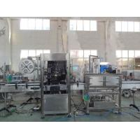 Buy cheap 12000bph PET Bottle Shrink Labeling Machine With Filling Capping Machines product