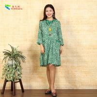 Buy cheap Short Casual Ladies Long Sleeve Dresses Chinese Style Dish Buckle Design product