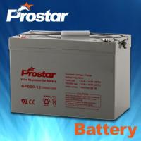 Buy cheap Prostar gel battery 12v 90ah product
