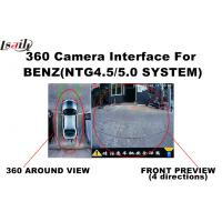 Buy cheap Mercedes-Benz NTG4.5/5.0 System 360  Camera Interface for Car Reversing product