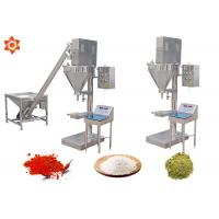 Buy cheap Stainless Steel Food Bagging Machine Powder Pouch Packing Machine High Efficiency product