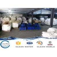 China Al2(SO4)3 Aluminium Sulphate as waste water treat chemicals AS-01 on sale