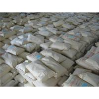 Buy quality Fracturing Fluid Low Moisture Guar Gum Powder High Viscosity Low Water Insoluble at wholesale prices