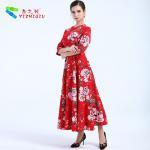 Buy cheap YIZHIQIU Hot selling maxi vestidos product